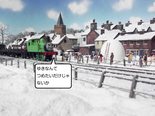 File:SnowEngine18.PNG