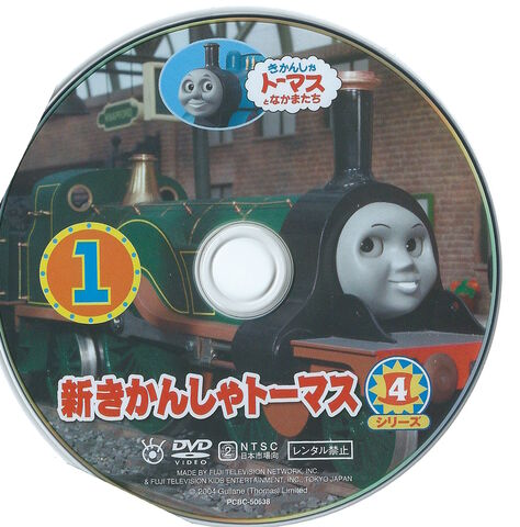 File:ThomasTheTankEngineSeries7Vol1DVDdisc.JPG