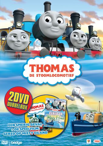 File:Thomasdoublebox3dutch.jpg