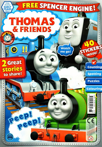 File:ThomasandFriends688.png