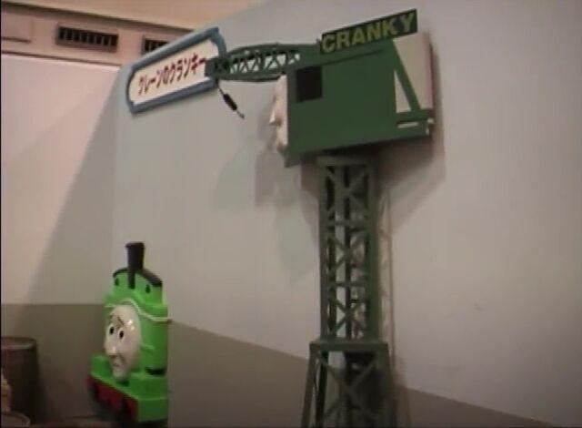 File:CrankyBugs2002ThomasEvent.jpeg