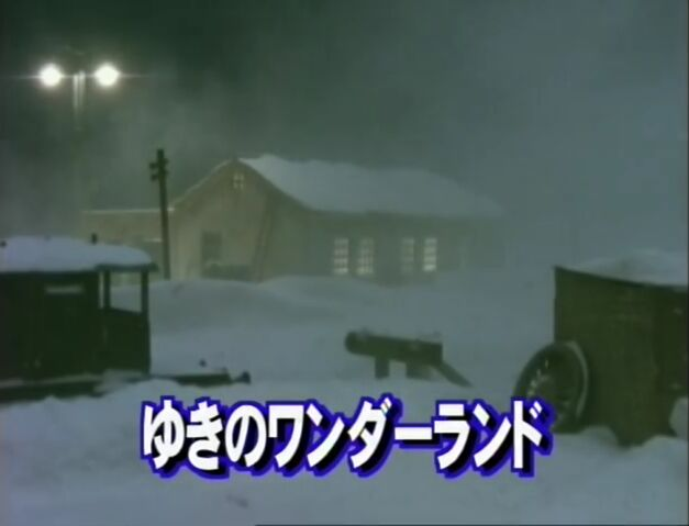 File:TheSnowSongJapaneseTitleCard.jpeg