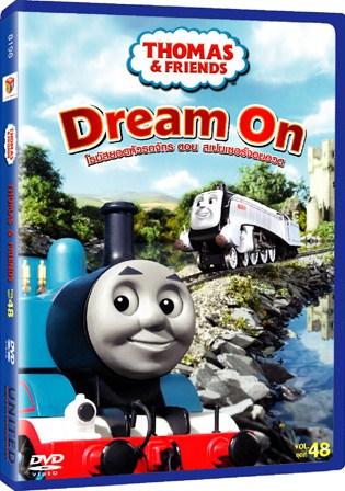 File:DreamOn(TaiwaneseDVD).png