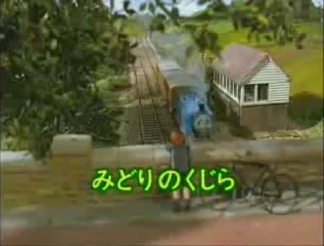 File:SomethingintheAirJapanesetitlecard.jpeg