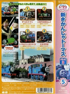 ThomastheTankEngineSeries6Vol5VHSspineandbackcover