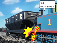 HectortheHorrid13
