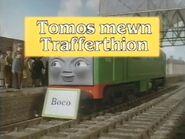 ThomasComestoBreakfastWelshtitlecard