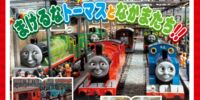 Don't Be Defeated by Thomas and Friends!!