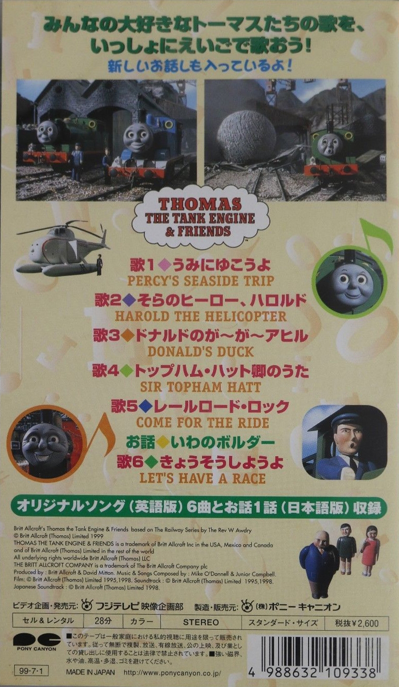 File:Sing-Alongand Stories2VHSbackcover.jpg