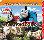 MuddyMatters(ThaiVCD)