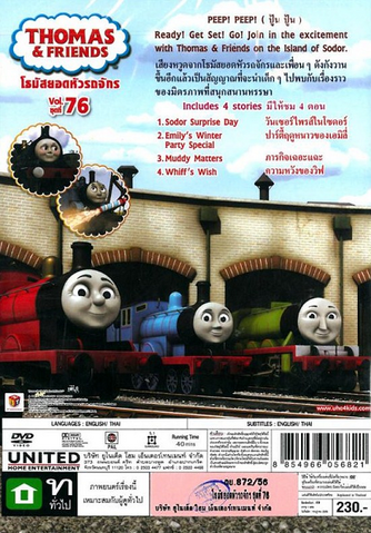 File:MuddyMatters(TaiwaneseDVD)backcover.png