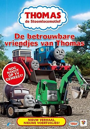 File:TheReliableFriendsofThomas.png