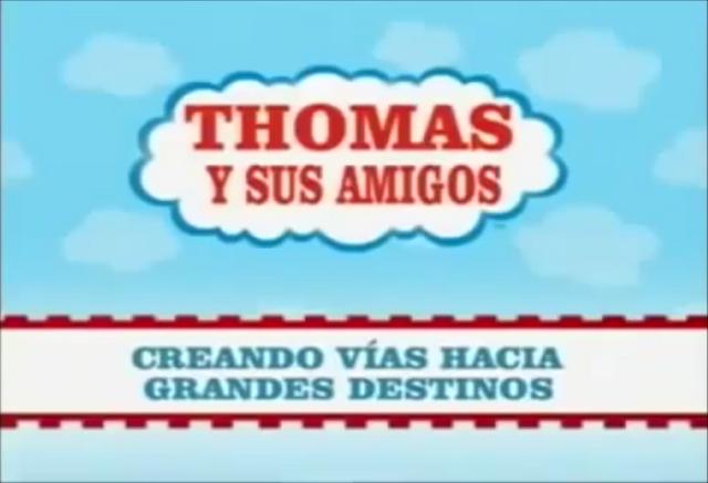 File:ThomasLatinAmericanLogo2.png