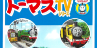 Thomas the Tank Engine Series 10 Vol.6