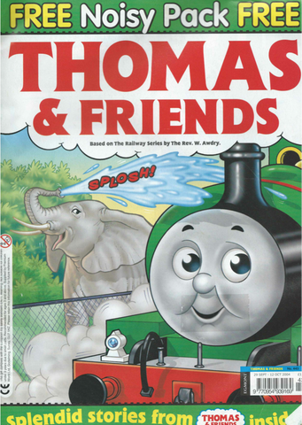 File:ThomasandFriends443.png