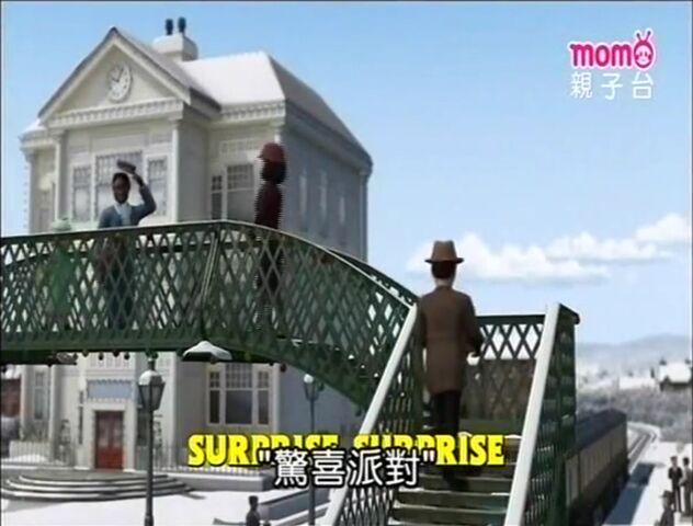 File:Surprise,Surprise!ChineseTitleCard.jpeg