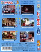 ThomastheTankEngineSeries9Volume5DVDBackCoverandSpine