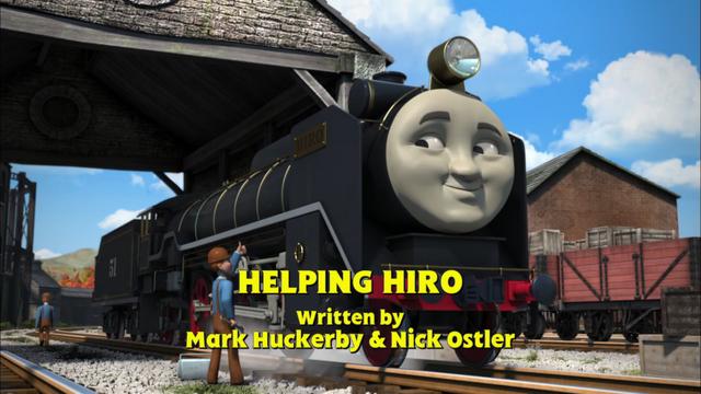 File:HelpingHirotitlecard.png
