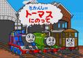Thumbnail for version as of 21:39, May 7, 2015