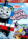 Splish,Splash,Splosh!DVD