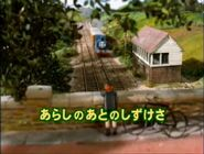 PeaceandQuietJapanesetitlecard