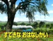 TimeforaStoryJapaneseTitleCard