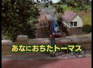 NewFileofDowntheMineJapanesetitlecard