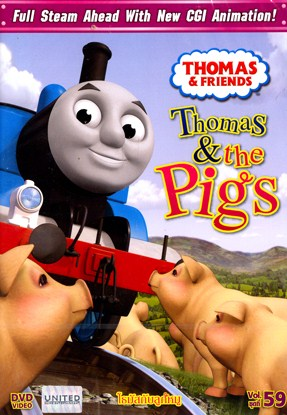 File:ThomasandthePigs(TaiwaneseDVD).png