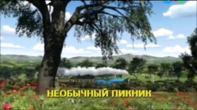 File:TimeforaStoryRussianTitleCard.jpeg