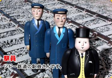 File:SirTophamHattAndStaffJapanese.jpg