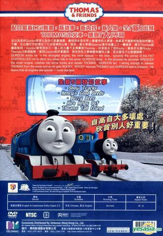 File:SnowTracks(ChineseDVD)BackCover.jpg