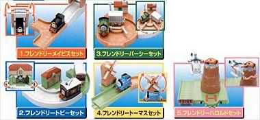 File:BandaiThomasTown3.jpg