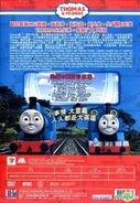 EdwardtheHero(ChineseDVD)BackCover