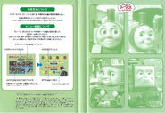 ThomasTheTankEngineSeries7Vol1DVDinnersleeve