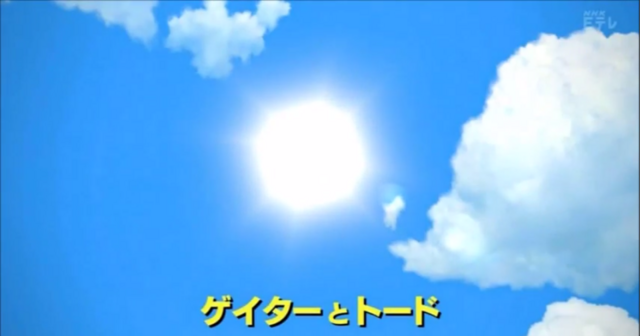 File:Toad'sBrightIdeaJapaneseTitleCard.png