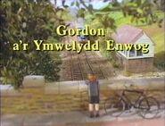 GordonandtheFamousVisitorWelshtitlecard