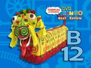 DVDBingo12