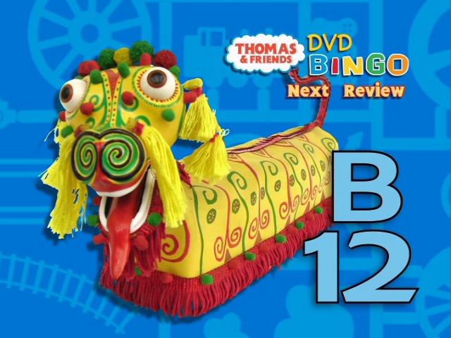 File:DVDBingo12.png