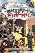 SavedfromScrapJapaneseBuzzBook