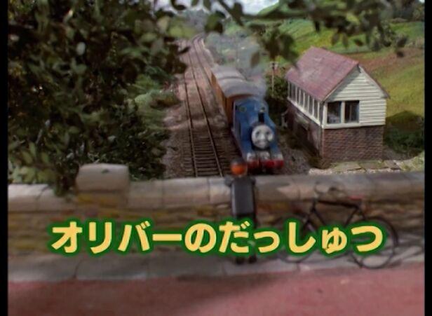 File:EscapeJapanesetitlecard.jpeg