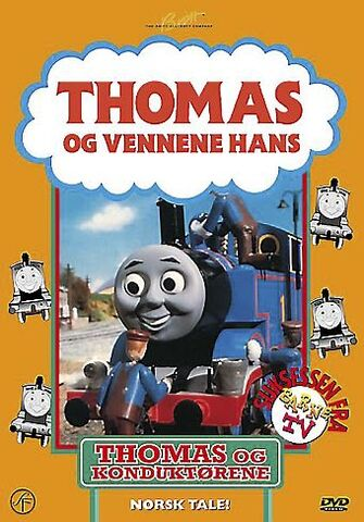 File:ThomasandtheGuards.jpg