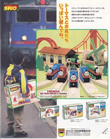 File:ThomasBrioJapanese1999Advertisement.jpeg