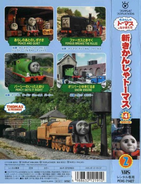 ThomasTheTankEngineSeries7Vol2spineandbackcover