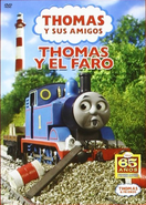 ThomasandtheLighthouse(SpanishDVD)