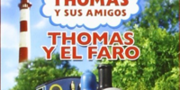 Thomas and the Lighthouse (Spanish DVD)