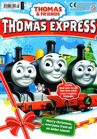 File:ThomasExpress348.png