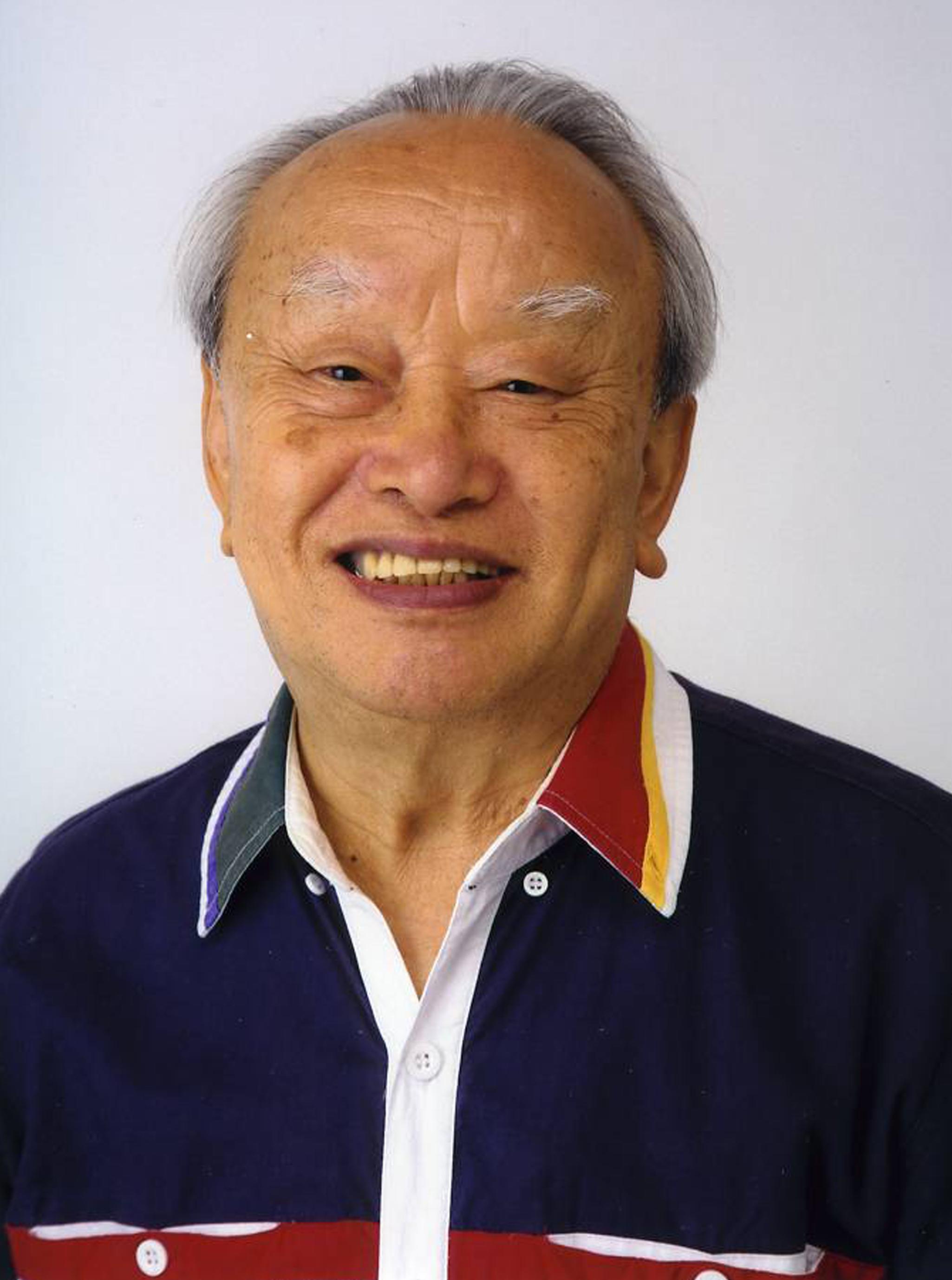 File:MahitoTsujimura.png