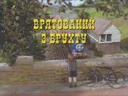 SavedfromScrapUkrainianTitleCard