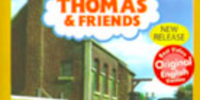 Thomas and the Toy Shop and Other Adventures