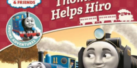 Thomas Helps Hiro